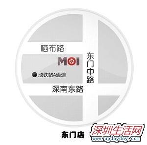 茂业百货东门店地址地图