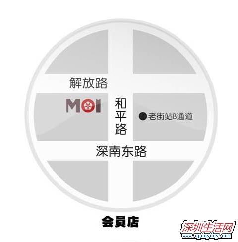 茂业百货品牌折扣店(会员店)地址地图