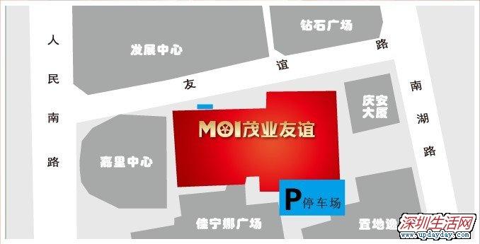 茂业百货友谊店地址地图