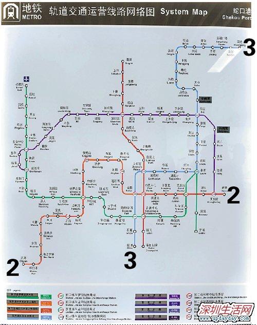 深圳地铁线路图 深圳地铁线路图高清版 深圳地铁线路图规划图图片
