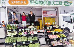 深圳平价流动商店