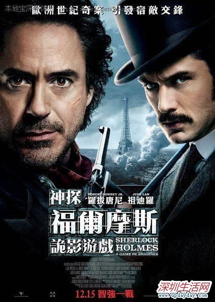 2012最新电影_2012年1月最新上映电影推荐(下)_电影_深圳生活网