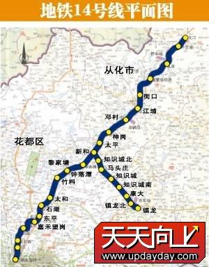 广州地铁14号线将设快慢车 线路图图片
