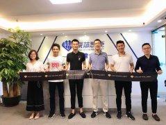 热烈庆祝晓芯智能深圳运营中心剪彩揭幕仪式圆满举行